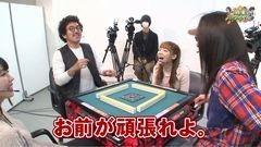 沖と魚拓の麻雀ロワイヤル RETURNS 第56話/動画