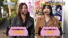 #4 きゃとふぁ/EVOL/海物語3R/ゴッドイーター/動画