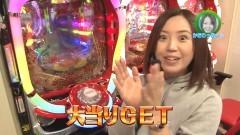 #227 ロックオン/綱取/バジ絆/犬夜叉/マイジャグラーII/動画