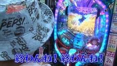 #66 遊びに行こう/PF蒼穹のファフナー2/動画
