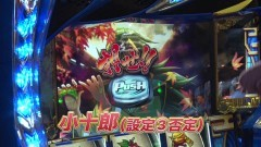 #177 TAI×MAN/政宗2/動画