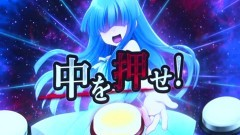 #179 TAI×MAN/ひぐらし祭2/動画