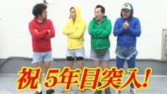 #97 黄昏☆びんびん物語/北斗の拳 転生の章/主役は銭形2/動画
