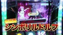#91 TAI×MAN/GI優駿倶楽部/攻殻機動隊2/動画