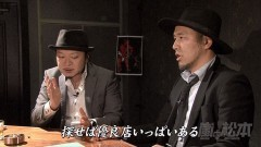 #76 嵐と松本/HEY!鏡/動画