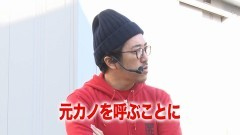 #215 黄昏☆びんびん物語/星矢 海皇SP/P番長2/鏡/凱旋/動画