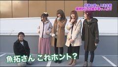 #36 ガチスポ/凱旋/バジ絆/エウレカセブンAO/動画