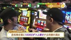 #100 TAI×MAN/放送100回記念トーク/動画