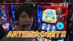 #129 TAI×MAN/星矢海皇覚醒/セイクリ/番長3/動画