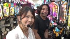 #41 CLIMAXセレクション/綱取物語〜横綱7戦全力〜/動画