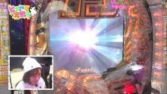 #74 CLIMAXセレクション/フィーバーゴルゴ13/動画