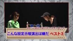 #113 CLIMAXセレクション/「こんな設定示唆演出はイヤだ!」ベスト3/動画