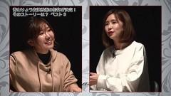 #121 CLIMAXセレクション/メンタリスト青山の脳トーク/動画
