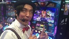 #6 御陽気者/シャドウハーツ-運命の道標-/動画