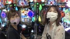 無料PV#101★WBC/動画