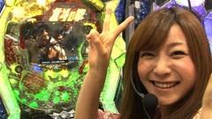 無料PV#15★WBC/動画