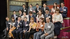 #131 桃色つるべVSカンテレアナウンサー60分SP/動画
