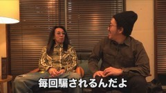 #8 ナイトスクープ/ニューアイムジャグラー/動画