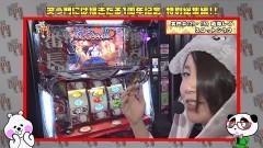 #162 笑門/総集編Part22/動画