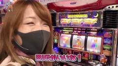 #187 笑門/ファンキージャグラー/動画