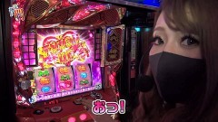 #205 笑門/吉宗3/動画