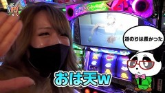 #209 笑門/エウレカ3/動画
