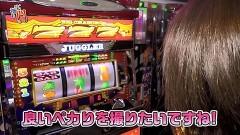 #211 笑門/アイムジャグラーEX/Re:ゼロから始める異世界生活/動画