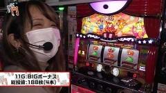 #216 笑門/マジカルハロウィン7/マイジャグラーIII/マイジャグラーIV/動画