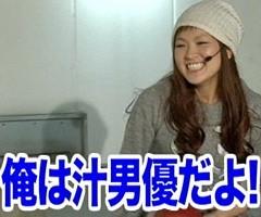 #49木村魚拓の窓際の向こうに綾瀬モモ/動画