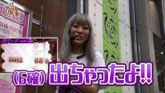 #68 笑門/不二子 TYPE A+/動画
