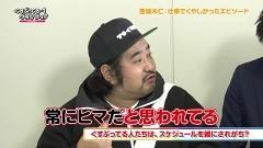 #1 くす1グランプリ/CR真・花の慶次2 漆黒の衝撃/動画