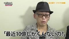 #2 くす1グランプリ/アレックス/A-SLOT偽物語/動画