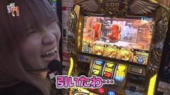 #125 笑門/ミリオンゴッド-神々の凱旋-/動画