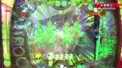 #224 実戦塾/大海4 SP/慶次2 漆黒/海JAPAN2 金富士 199/ファフナー2/大海4 BK/動画