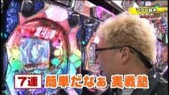 #8 実戦塾2016/拳王/おたすけ部/天翔百裂/TOKIO PRE/Go!Go!マリン/動画