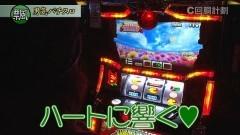 #64 スロじぇくとC/南国物語/バジ絆/まどマギA/魁!!男塾/動画