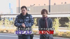 #6 パチバトS「シーズン2」/まどマギ2/バジ絆/凱旋/動画