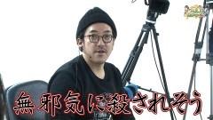 沖と魚拓の麻雀ロワイヤル RETURNS 第201話/動画