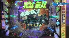 #127 実戦塾/北斗無双/シンフォギア/慶次N2-K/P番長2/動画