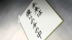 Bet.01 出航/動画