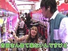 #2 ブラマヨ吉田のガケっぱち!!ポコ美/長尾丈士(土佐駒)/動画