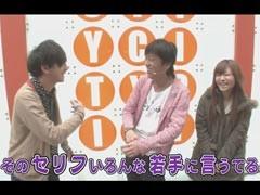 #44 ブラマヨ吉田のガケっぱち!!ヒラヤマン/向井慧(パンサー)/動画
