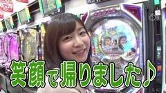 #209 ガケっぱち!!/ボン溝黒(カナリア)/動画