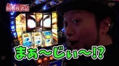 #48 回胴放浪記/政宗2/動画