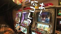 #119 ういちとヒカルのおもスロいテレビ/モンキーターン�U/動画