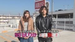 #10 パチバトS「シーズン1」/バジ絆/盗忍!剛衛門/まどマギ2/動画