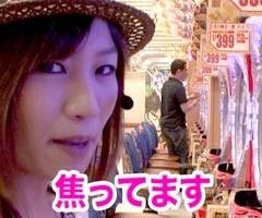 #77木村魚拓の窓際の向こうにセグ子/動画