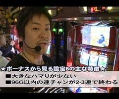 #490射駒タケシの攻略スロット�Z押忍!番長2/動画