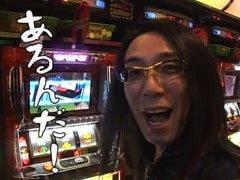 #37 ういちとヒカルのおもスロいテレビキン肉マン/ニューパルサー3/動画