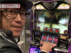 #228 S-1GRAND PRIX「15th Season」決勝戦前半/動画